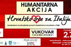Humanitarna akcija - Hrvatsko srce za Italiju