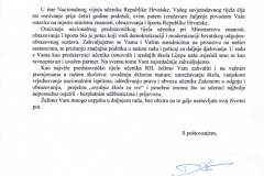 pismo_nvurh